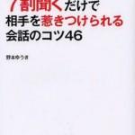 neobk-1046231